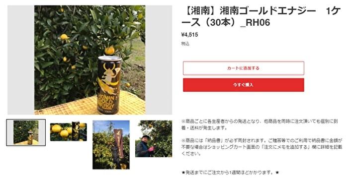 「レスキューヒーロー」紹介画像4
